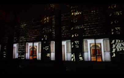 zrzut ekranu 2018-12-28 o 19.13.08